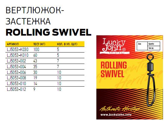 rolling swivel lucky john